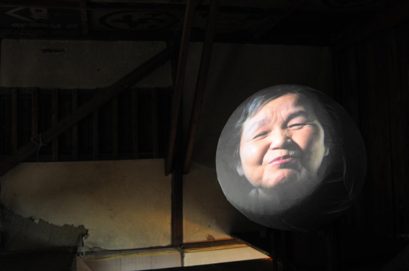 umeboshi portrait Yoriiza