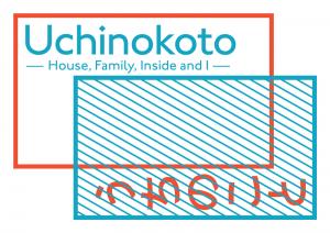 Uchinokoto-Amsterdam-H-Simple